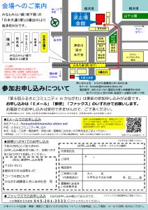 furusato6_fryer_p2-212x300