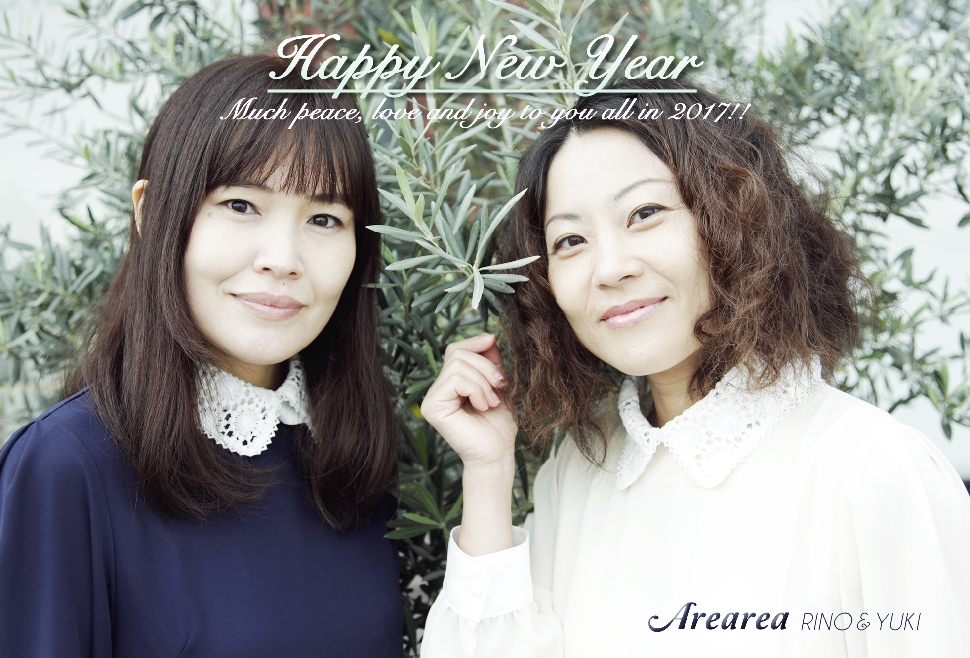 Happy New Year! from Arearea